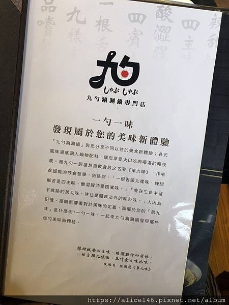 IMG_9468.JPG