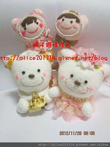 IMG_0084-1.JPG