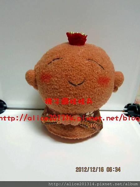 IMG_0119-1.JPG