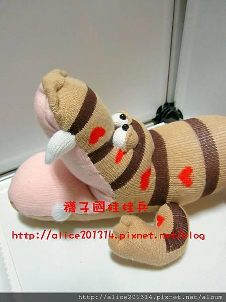 IMG_0840-2.JPG