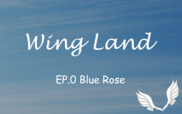 Wing Land EP0.png