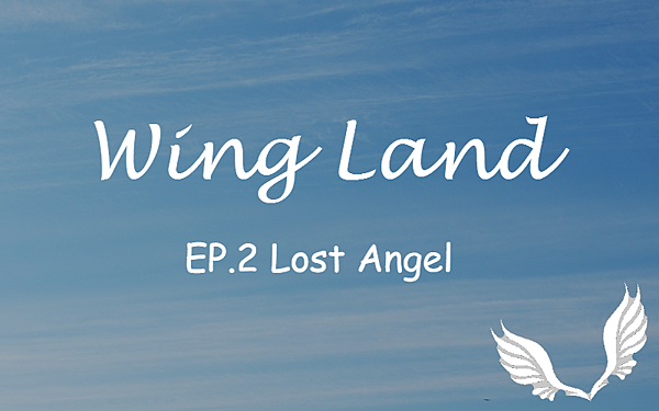 Wing Land EP2.png