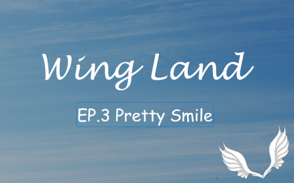 Wing Land EP3.png