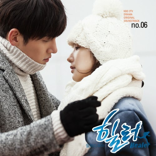 Ji Chang Wook - Healer OST Part.6