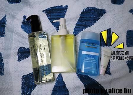 肌膚之鑰溫和卸妝霜.JPG