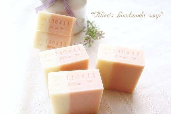 淡粉石泥皂1.jpg