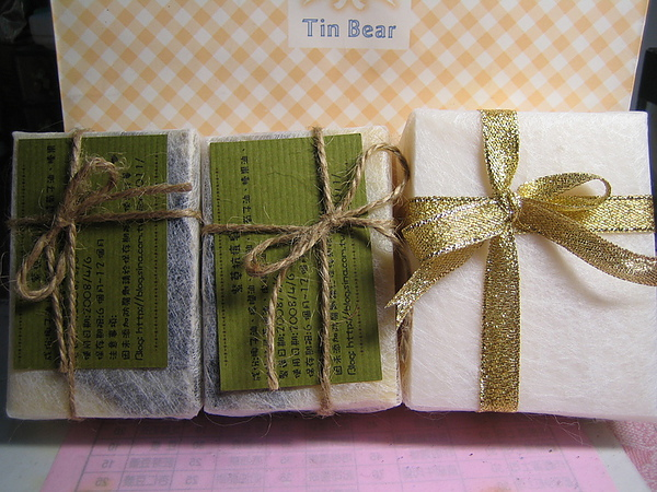 http://blog.sina.com.tw/myimages/145/41105/images/20080226210651605.jpg