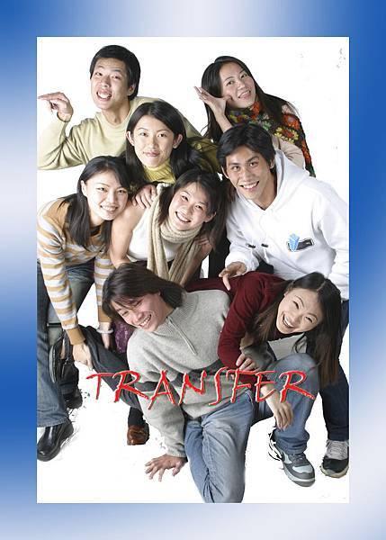 TRANSFER-1.jpg