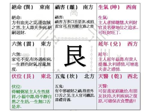 開運名片 1.jpg