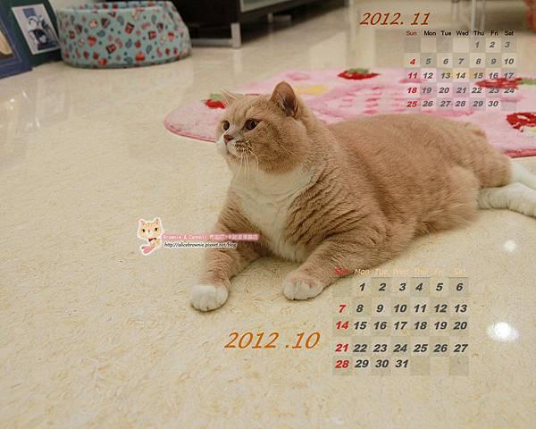 卡諾里2012年10月11月桌布(適合1280x1024)