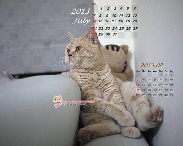大力歐2013年7月8月電腦桌布(適合1280X1024)