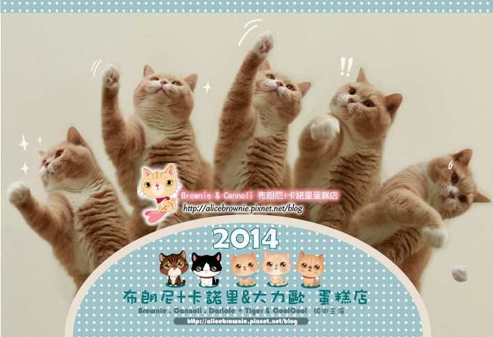 2014_cover.jpg