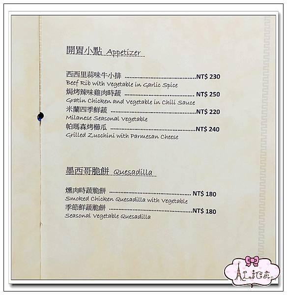 義棧小館菜單 (2).jpg