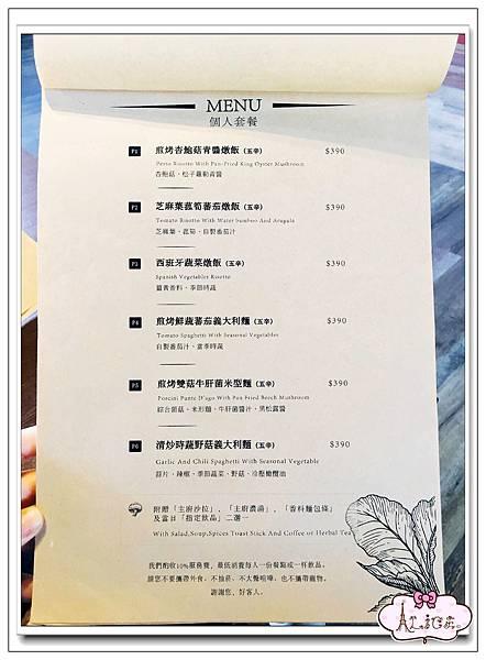 左創 ‧ 食不二菜單 (4).jpg