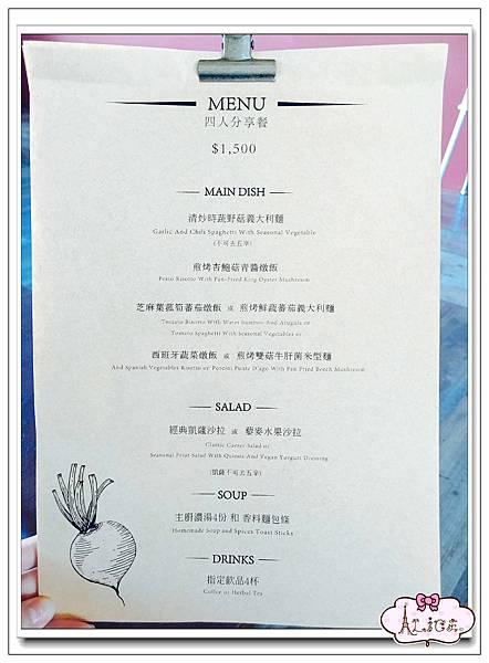 左創 ‧ 食不二菜單 (5).jpg