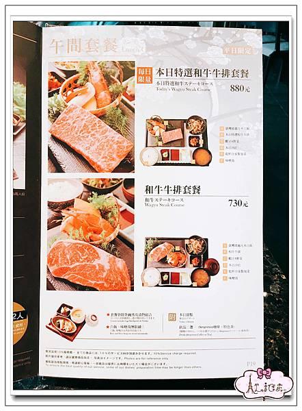 老乾杯商業午餐 (1).jpg