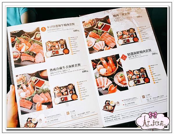 老乾杯商業午餐 (2).jpg