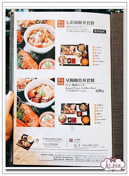 老乾杯商業午餐 (3).jpg