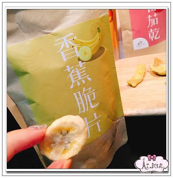 小山日初 香蕉脆片 (1).jpg