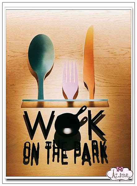 Wok on the park.jpg