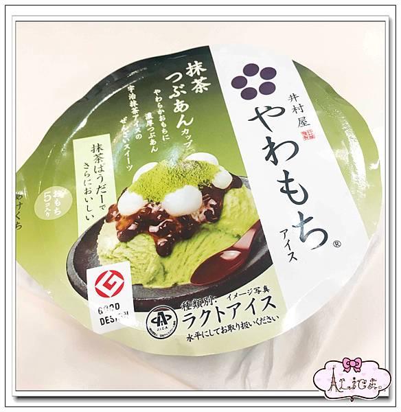 井村屋冰淇淋Imuraya Ice Cream.jpg