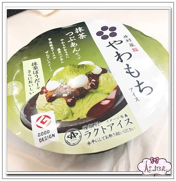 白玉抹茶冰淇淋.jpg