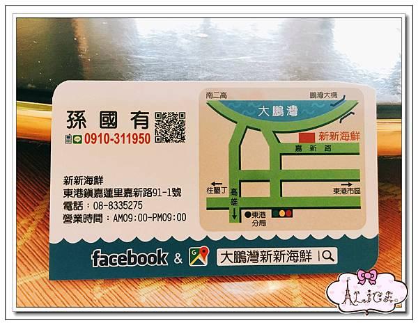 原大鵬灣阿月餐廳.jpg