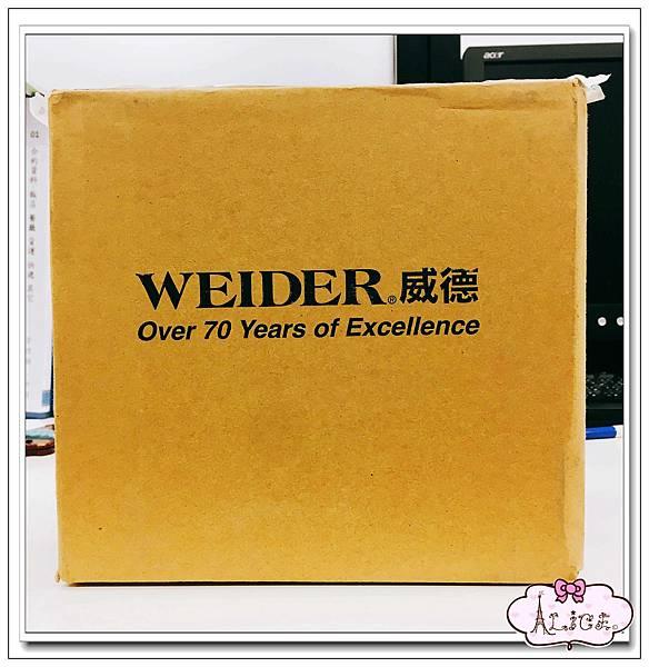 WEIDER 威德.jpg