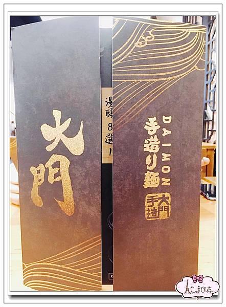 大門手造麵高雄文濱店 (3).jpg