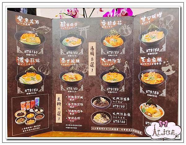大門手造麵高雄文濱店 (4).jpg