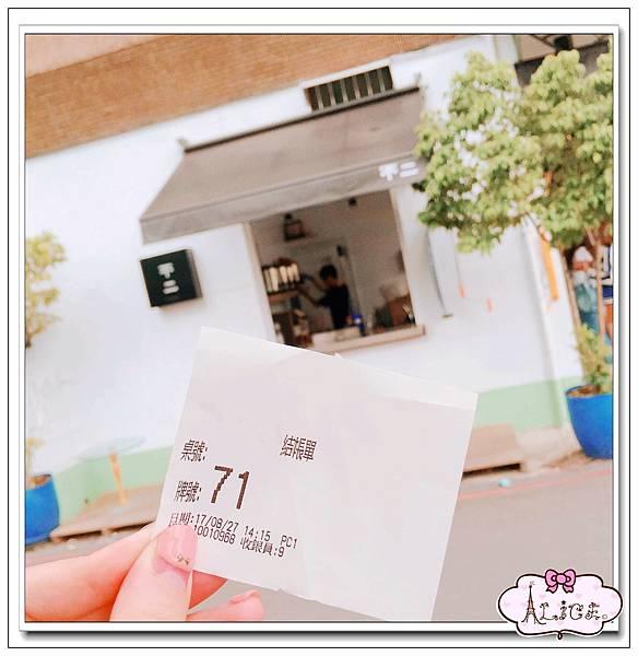 不二茶飲 (3).jpg