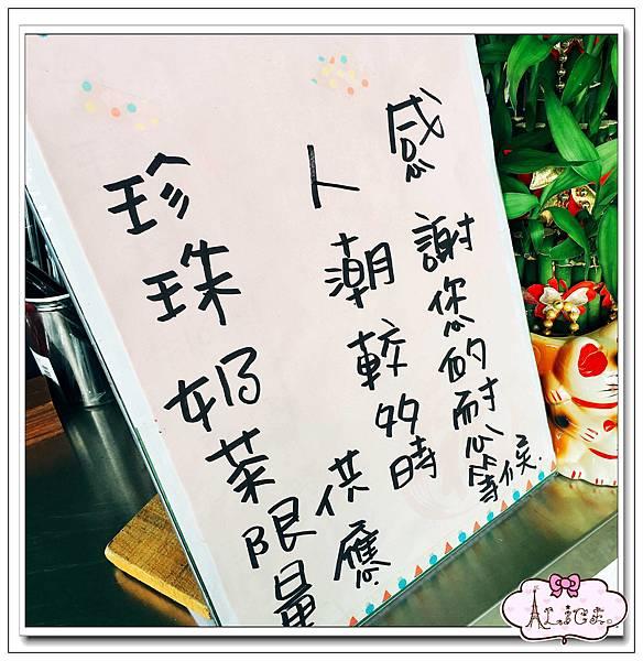 高雄人氣珍珠奶茶.jpg
