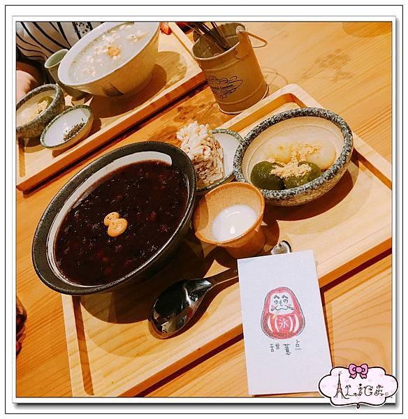 紫米紅豆鮮乳白玉抹茶湯圓米香.jpg