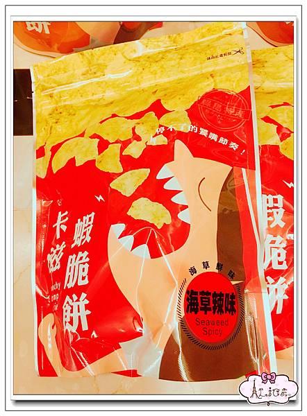 綠島名產 卡滋蝦脆餅 (8).jpg
