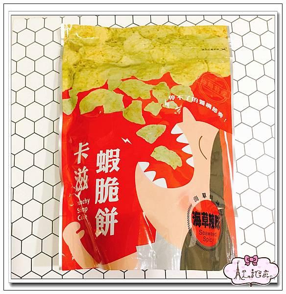 綠島名產 卡滋蝦脆餅 海草辣味.jpg