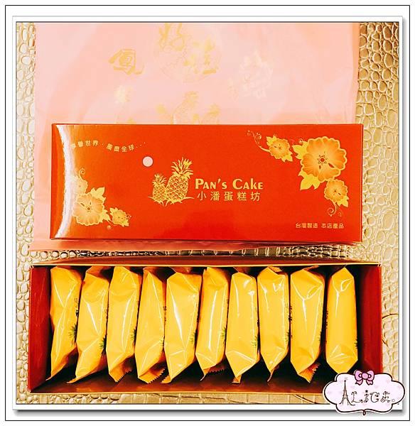 小潘蛋糕坊 鳳凰酥 鳳梨酥 (4).jpg