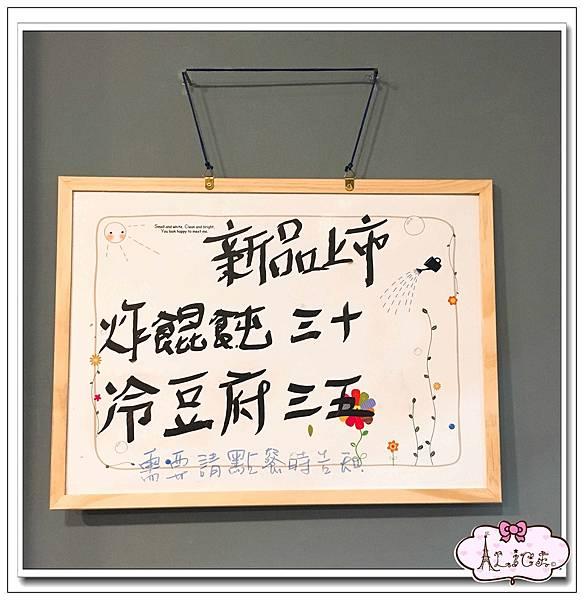 五藏拉麵 (14).jpg