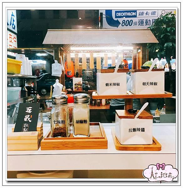 五藏拉麵-鳳山餐廳.jpg