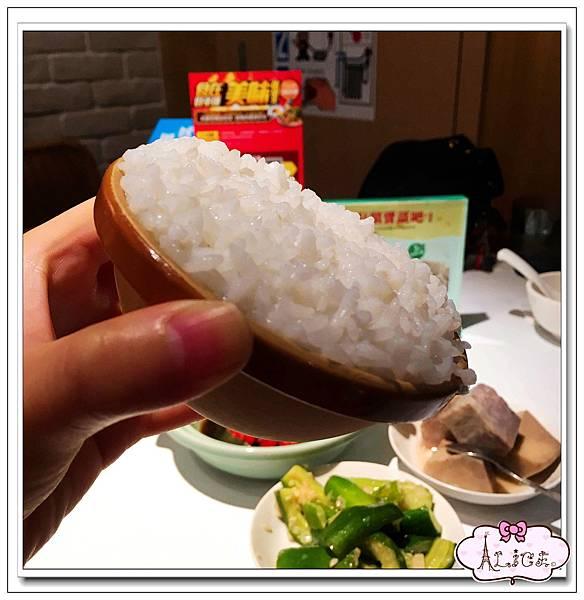 1010湘-神仙缽飯.jpg