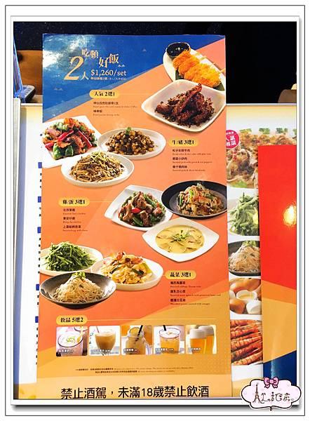 1010湘2人套餐.jpg