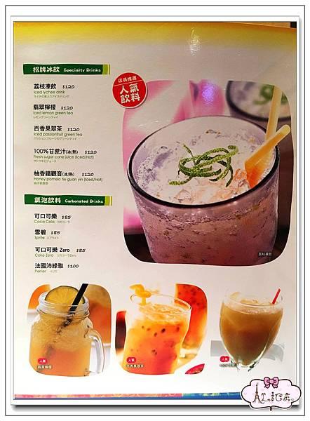 1010湘菜單 (1).jpg