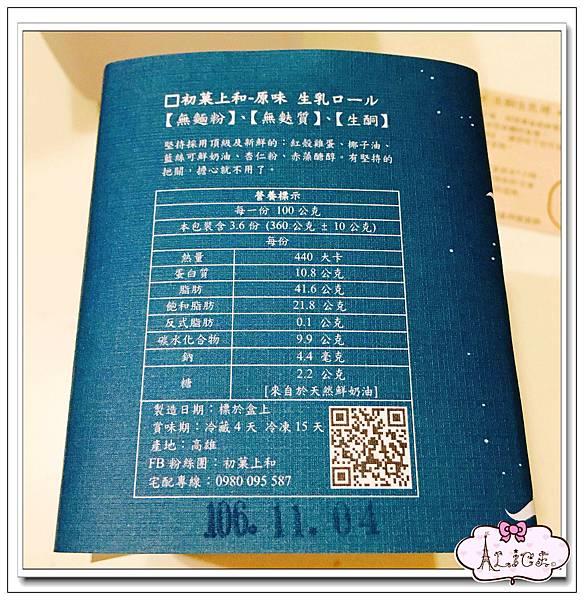 初菓上和 (5).jpg