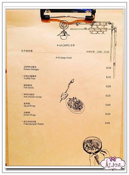 Vivre La Vie 菜單 (3).jpg