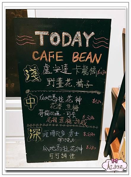 鳳山咖啡.jpg