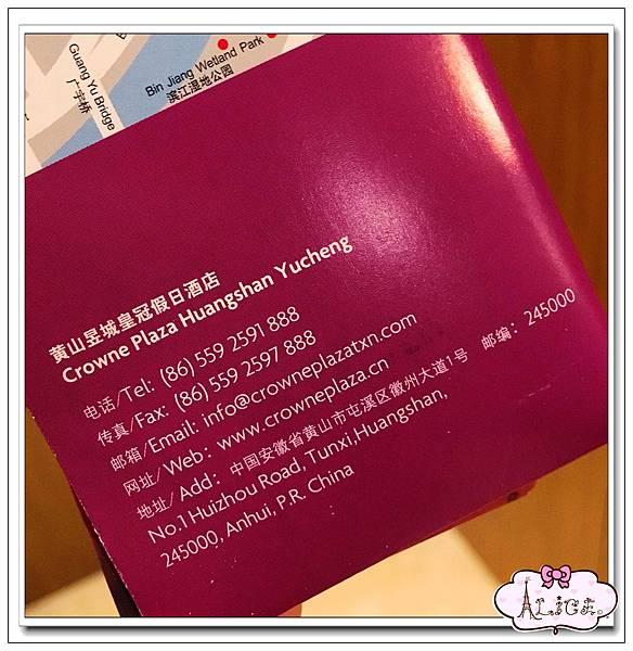 黃山昱城皇冠假日酒店 (1).jpg