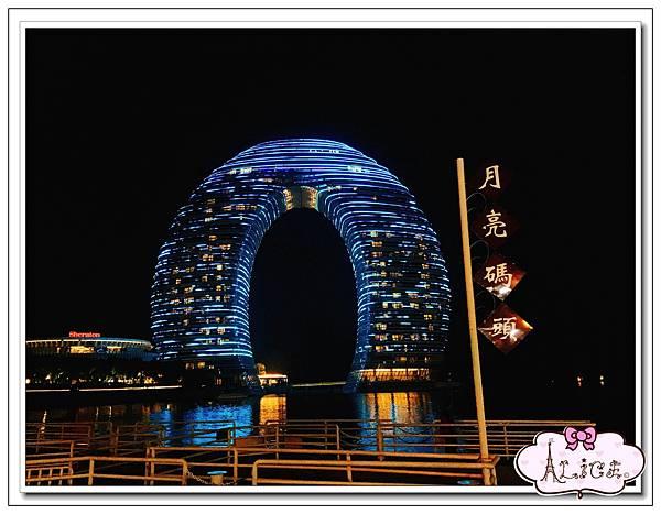 月亮酒店 (2).jpg