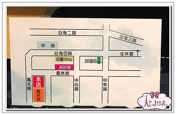 大林蒲砂鍋魚頭 (1).jpg