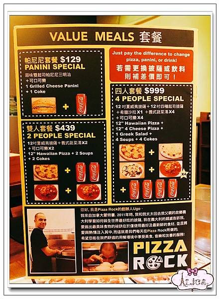 PIZZA ROCK MENU 菜單 (3).jpg