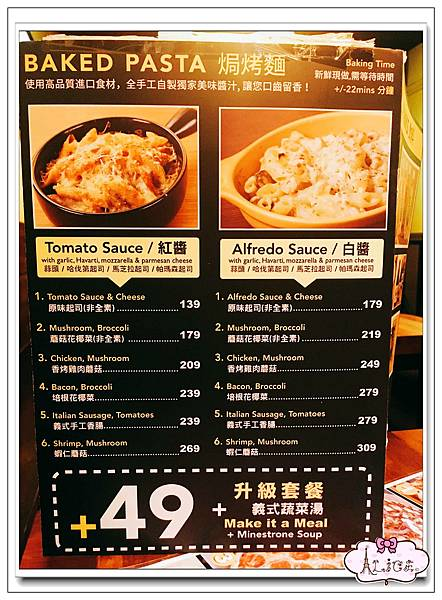 PIZZA ROCK MENU 菜單 (5).jpg