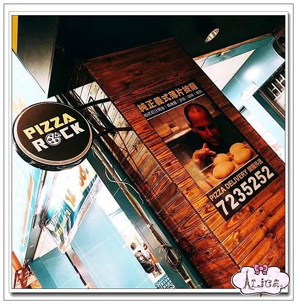 Pizza Rock Taiwan 搖滾披薩台灣.jpg